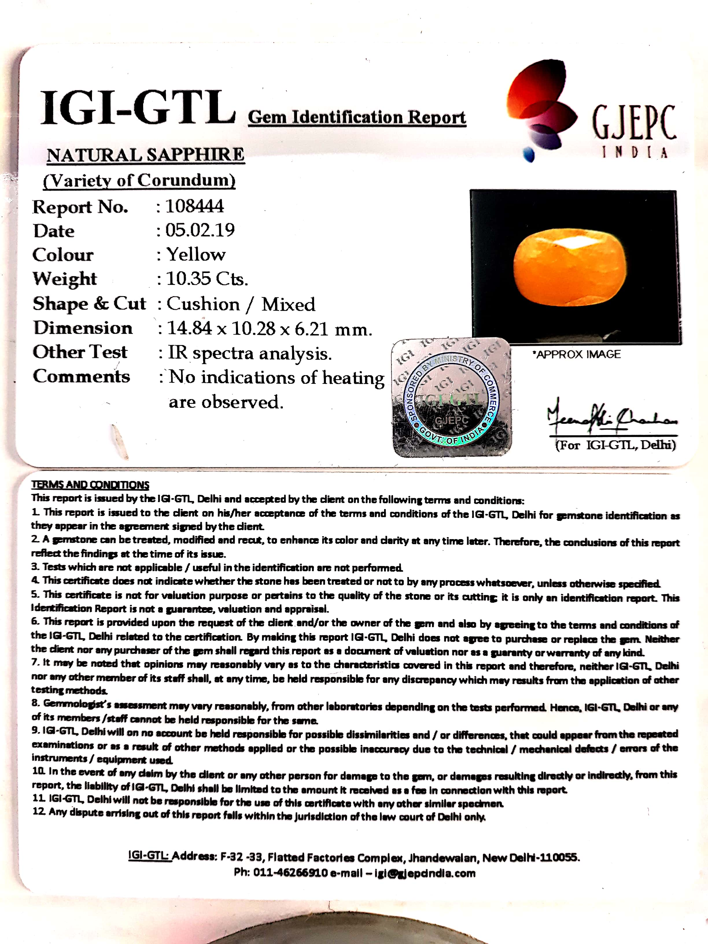 11.50 Ratti Natural Yellow Sapphire With Govt Lab Certificate-(1221)