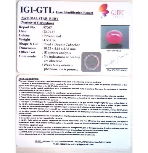 5.05 Ratti Natural Mozambique Ruby with Govt. Lab Certificate-(23310)